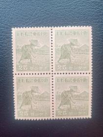 菲律宾1943年插秧邮票四方连