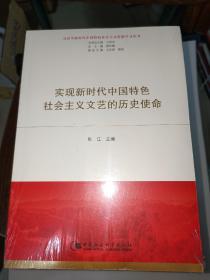 习近平新时代中国特色社会主义思想学习丛书 11册  未开封