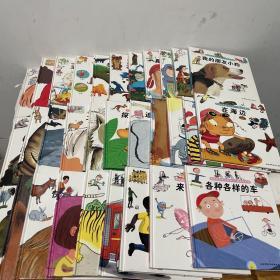我的拉鲁斯小百科 1-32全 缺第31册 (31本合售】精装 实物拍图