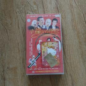 幸福没有终点VCD 20碟装