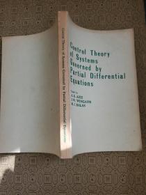 由偏微分方程表出的系统的控制理论【英文版】