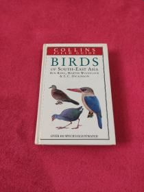 A Field Guide to the Birds of South East Asia (Collins Pocket Guides)