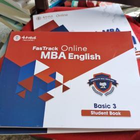 小小地球Fas  Track  Online  MBA  English   Basic1+2+3+3练习册