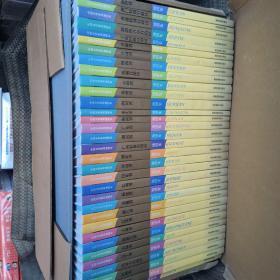 中国分省系列地图集(套装共34册)