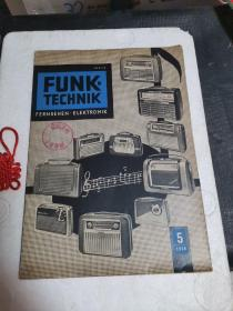 【德文原版】FUNK,TECHIK。译:费森电子的技术功能