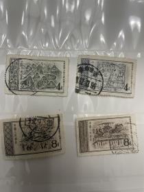 特16邮票信销票全套 上海x河全戳、无锡戳、杭州戳、x河戳