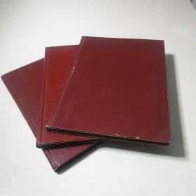 云南中医学院学报~1998年,1999年,2001年,全三年,精装合订本三册
