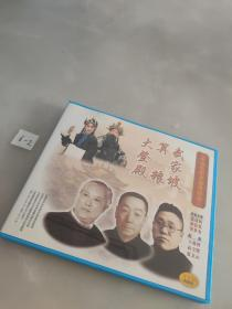 中国京剧音配像精粹-武家坡算粮大登殿