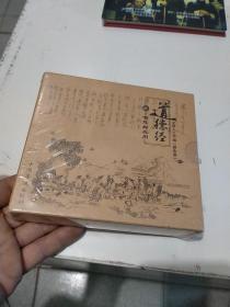 道德经DVD
