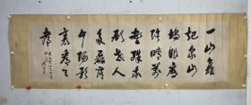 """周浩然 (1929-2009)出生于四川江津(今属重庆市)一个有名的儒医世家。他6岁即在祖父、父亲的指导下学习书法,7岁开始为街邻撰写对联,11岁时就因常为乡人书写神龛和店铺招牌而被称为""""神童""""。1942年,13岁的周浩然到重庆川东师范上学。校长聂荣藻先生十分重视书法,不遗余力地倡导之,常说:""""好书法是为人师表的一部分。""""这话对年轻的周浩然影响非常大,使他一生与书法结缘。"""