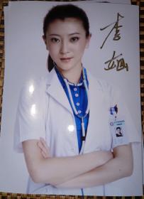 李婳 亲笔签名照片 如图所示  特殊商品售出后不退不换