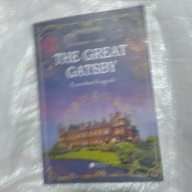 了不起的盖茨比 The Great Gatsby 全英文版 世界经典文学名著系列 昂秀书虫