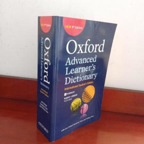 Oxford Advanced Learners Dictionary 有道钟平 逻辑英语 特别珍藏版