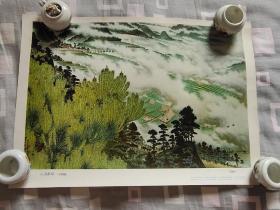 云山新绿(中国画)1977