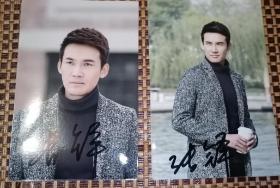 张锋 亲笔签名照片 如图所示  特殊商品售出后不退不换