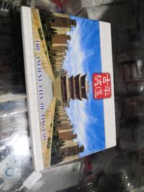 特种邮资明信片平遥古城(10枚一套)全套