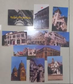 邮资明信片—— 天津小洋楼 10枚  附带封套