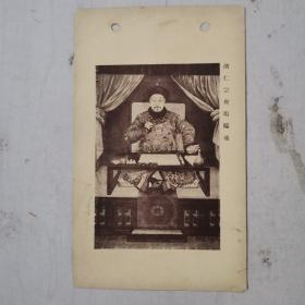 民国日历:【民国24年】1月13日故宫日历一张 【背面为:清仁宗几暇临池】