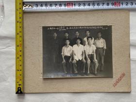 1960上海市虹口区工具厂第一批支援松江城西公社农业技术改造同志留念