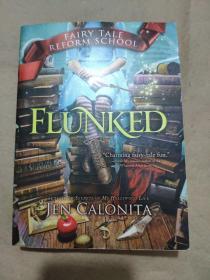 Fairy Tale Reform School FLUNKED