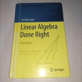 Linear Algebra Done Right 英文原版 线性代数应该这样学(第3版)实物图