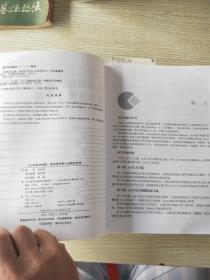 LCD驱动电路、驱动程序设计及典型应用(无划线,无光盘)