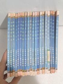 少年故事大金库  全20册