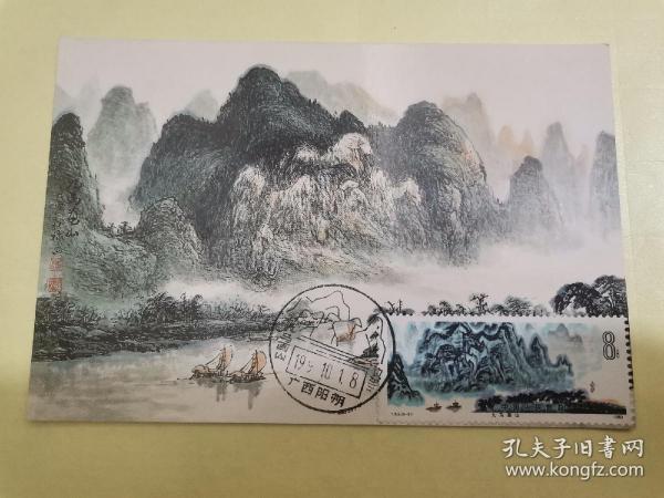 6.16~6-桂林山水风光极限片一枚