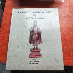 eatly classical art of south asia   南亚古典艺术