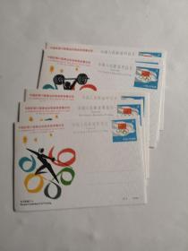 中国在第23届奥运会获金质奖章纪念明信片(8张)