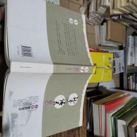 孔子语录全编(书皮有小伤,不影响使用,看图。),