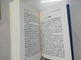 赵孟頫与管道升