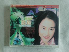 张柏芝经验VCD