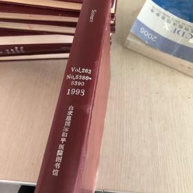 Science Vol.282 No.5386-5390 1993