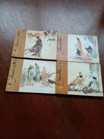 中国历代谜语故事,(1.2.4.5共四册),以图为准,建议挂刷