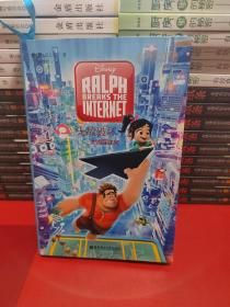 迪士尼大电影双语阅读.无敌破坏王2:大闹互联网RalphBreakstheInternet