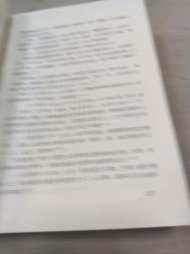 天朝礼治体系研究.中卷.东亚的礼义世界:中国封建王朝与朝鲜半岛关系形态论