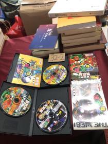 玩转弹珠台(3CD,3手册)
