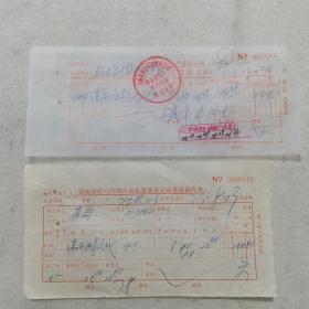 H组264: 1973年河南省农业生产资料公司发货票,驻马店地区农机管理供应站进货验收单,购买高压油泵总成10个,一套两张,(五金、机电设备专题系列藏品)