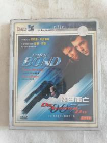 择日而亡(VCD,光盘)