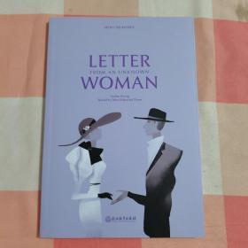一个陌生女人的来信(英文版)【内页干净】