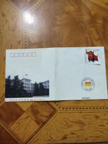 合肥公务段成立60周年纪念1949-2009
