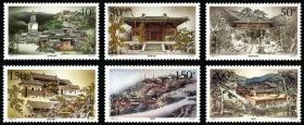 1997-11《五台古刹》特种邮票