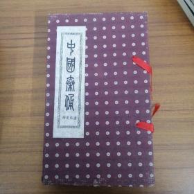 中国兵俑(西安临潼)【5件】