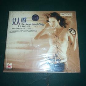 天籁吟唱 女人香CD(未拆封)