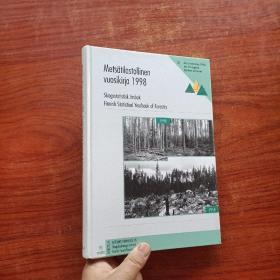 metsatilastollinen vuosikiria1998
