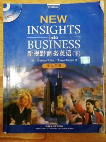 新视野商务英语(下)(学生用书)