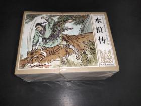 水浒传(中国四大古典文学名著连环画)(12册)