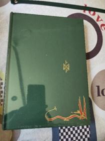 The Hobbit 精装书全一册
