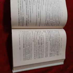 马克思恩格斯全集(第14卷)